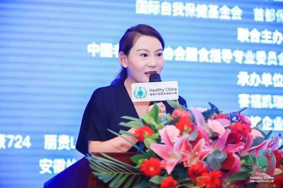 国际自我保健基金会大中华区秘书长贾佳女士代表联合主办方致辞